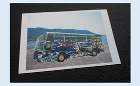 【01】全力支援コース 3,000円