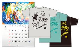 十三光カレンダー+淀壁Tシャツ セット