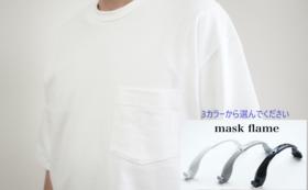 抗菌・抗ウィルス機能素材[CLEANSE]:ik-29ホワイトunisexTシャツ+マスクフレーム