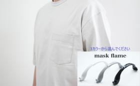抗菌・抗ウィルス機能素材[CLEANSE]:ik-30ベージュunisexTシャツ+マスクフレーム