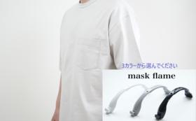 抗菌・抗ウィルス機能素材[CLEANSE]:ik-31SグレーunisexTシャツ+マスクフレーム