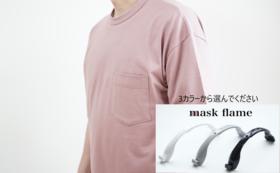 抗菌・抗ウィルス機能素材[CLEANSE]:ik-32ワインunisexTシャツ+マスクフレーム