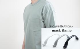 抗菌・抗ウィルス機能素材[CLEANSE]:ik-33グリーンunisexTシャツ+マスクフレーム