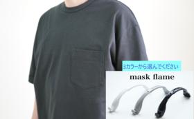 抗菌・抗ウィルス機能素材[CLEANSE]:ik-34ブラックunisexTシャツ+マスクフレーム