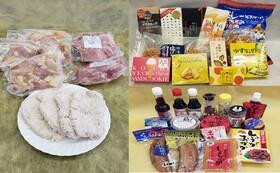 高知の特産品3種セット(①菓子・②農、海産物加工品・③四万十鶏、四万十ポーク、はちきん地鶏)