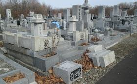 胆振東部地震で全壊した我が家のお墓(我が家だけが未だに全壊状況です)