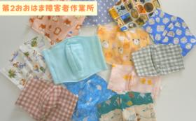 ⑪布マスク3枚セット