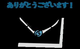 【応援!】5000円コース
