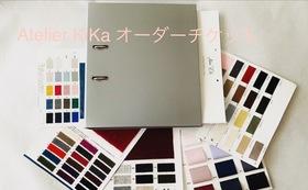 Atelier KiKa オーダーチケット 3万円分