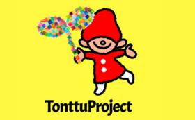 トントゥ・ストーリーブック(フェスティバル報告書・PDF)