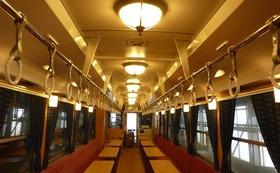 フラワー長井線 貸切列車&プロジェクトレポートへのお名前の掲載