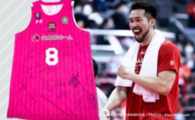 【数量限定】#8大宮選手サイン入り ピンクユニフォームコース