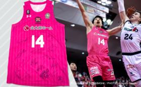【数量限定】#14佐藤選手サイン入り ピンクユニフォームコース