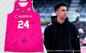 【数量限定】#24ラシード選手サイン入り ピンクユニフォームコース
