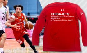 【数量限定】#11西村選手サイン入り 練習ウェア(赤:長袖)コース