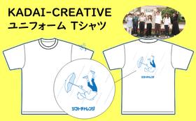 【06】KADAI-CREATIVEコース ユニフォームTシャツ