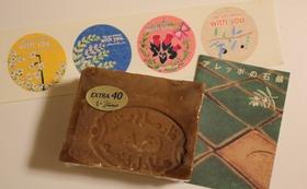 10,000円コース:アレッポの石鹸とオリジナル・ステッカーをお届け