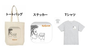 50万円支援コース