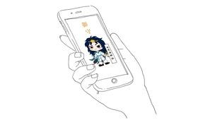 血洗滝神社スペシャル応援コース D