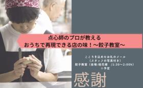 100,000円リターン内容