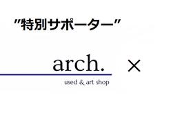【企業様向け】特別サポータープラン  2