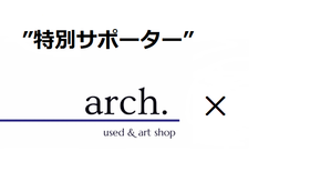 【企業様向け】特別サポータープラン  3