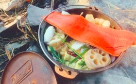 【2021/9/18 第1回 クヤナ村のアラスカの食材を使ったアウトドアイベント/ソロの方向け】
