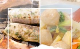 【福井県外の方限定】Aおいしい循環 未利用魚お任せセット