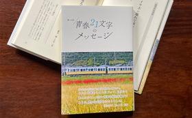 感謝のメールと作品集1冊