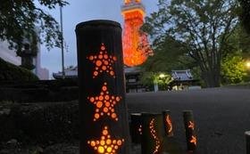 手作りの竹灯籠(6個セット)
