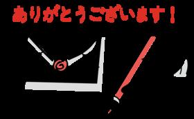 【応援!】30万円コース:お名前掲載