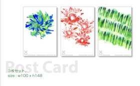 【CROSS】オリジナルポストカード3枚セット