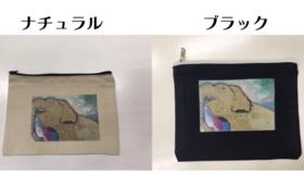 宇都宮動物園オリジナルグッズセット/竹コース