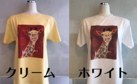 宇都宮動物園オリジナルグッズセット/松コース