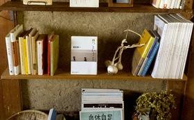 【遠方の奇特な方へ】すべてがオーダーメイド。togo books nomadik選書ギフト