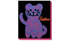 【ジークレー:Purple Cheetah】+マグネット+画集本&CD