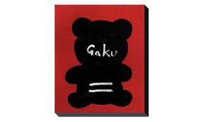 【ジークレー:Red Bear】+マグネット+画集本&CD