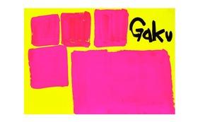 【原画ケント紙:Yellow Pink Square】(フレーム付)+マグネット+画集本&CD