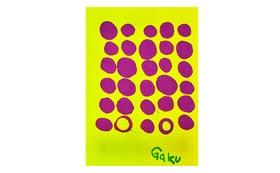 【原画ケント紙:Puple Tiny Dots】(フレーム付)+マグネット+画集本&CD