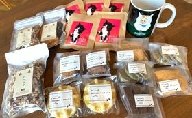 【再入荷!!】もりねこひと用お菓子とコーヒー+シロたんマグカップのセット