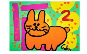 【原画ケント紙:Easter Bunny】(フレーム付)+マグネット+画集本&CD