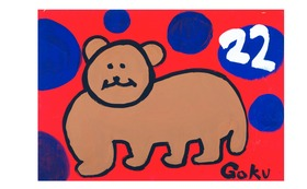 【原画ケント紙:Circus Bear】(フレーム付)+マグネット+画集本&CD