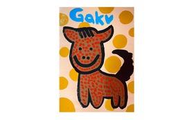 【原画ケント紙:Donkey】(フレーム付)+マグネット+画集本&CD