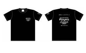 Players SummitオリジナルTシャツ