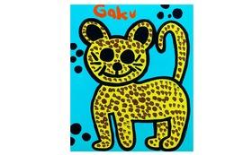 【キャンバスF20:Savana Cheetah】+マグネット+画集本&CD