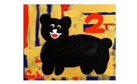 【キャンバスF20:Golden Bear】+マグネット+画集本&CD