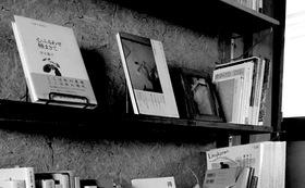 【クラファン限定先行配布】togo books nomadik 通信(21年11月発刊、以後季刊)、送ります
