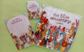 開園60周年記念グッズセットコース