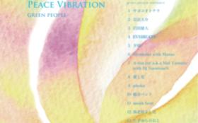 PEACE VIBRATIONコースB