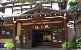 ドラマ「白線流し」の舞台にもなった大正ロマン溢れる日本建築の宿       「尾上の湯旅館」日帰り入浴券